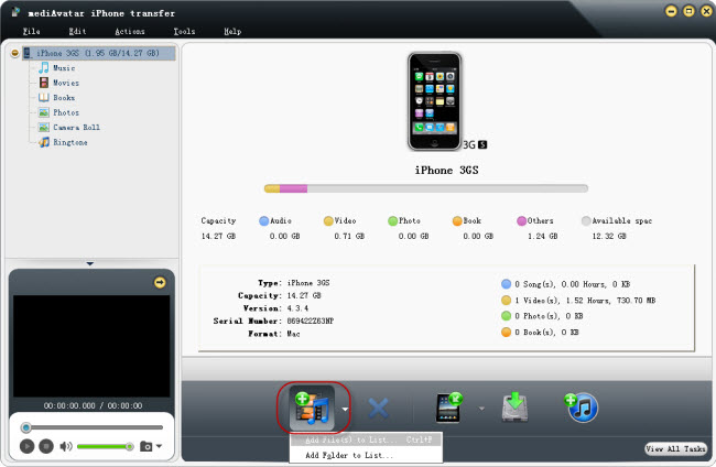 how to import files to iPhone5